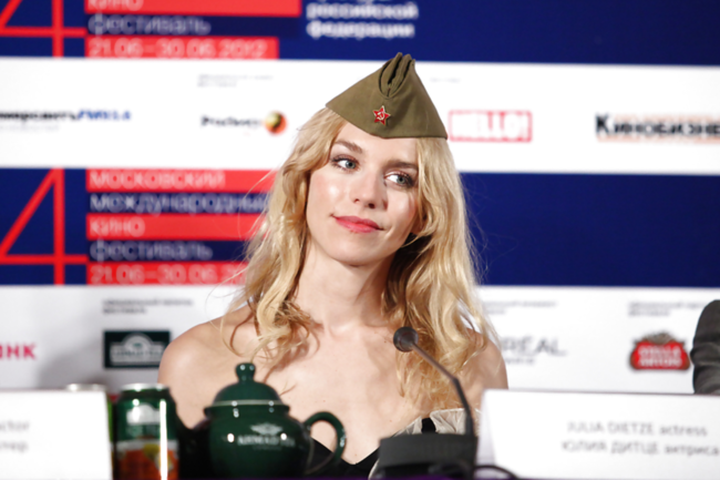 Юлия Дитце