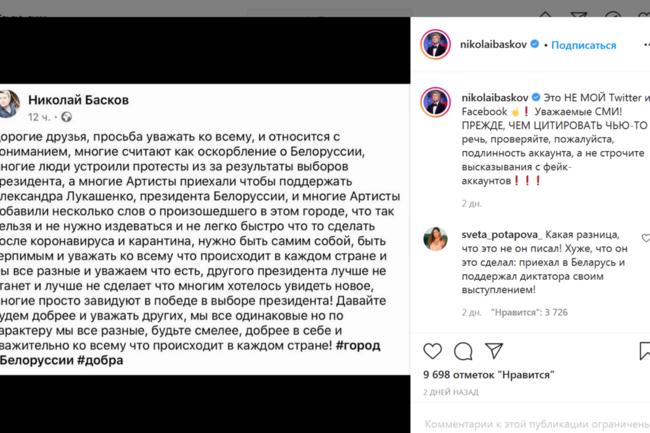 Николай Басков (@nikolaibaskov) — Instagram