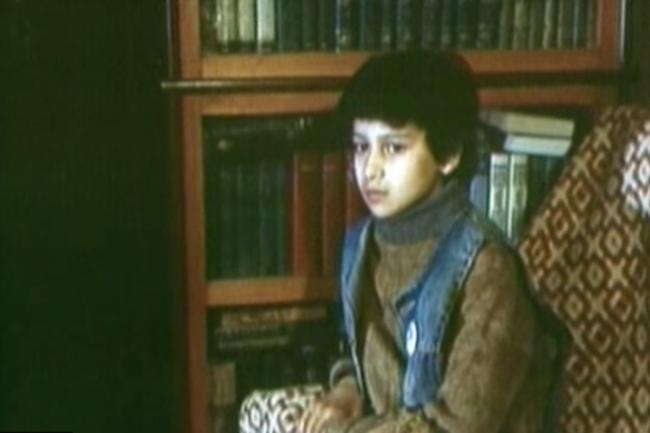 "Равшана Куркова ""Тайна папоротников"" 1992"