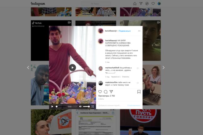 Бари Алибасов (@barialibasovjr) — Instagram