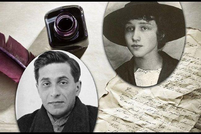 Михаил Зощенко и Вера Кербиц