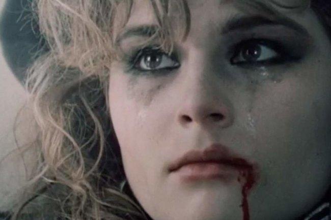 Оксана Арбузова  «Авария – дочь мента» 1989