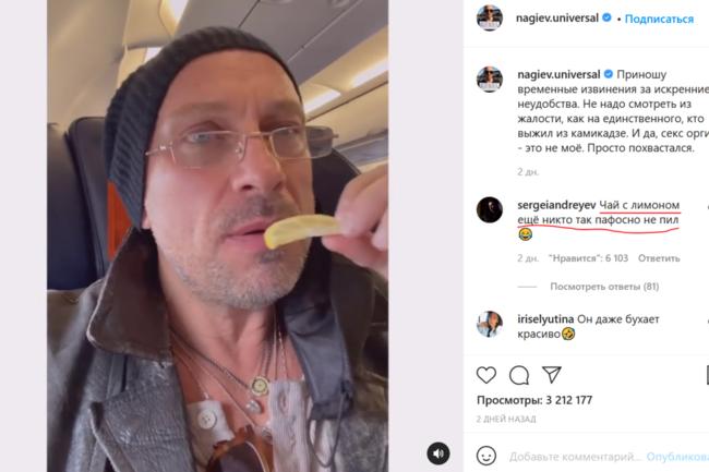 Дмитрий Нагиев (@nagiev.universal) — Instagram
