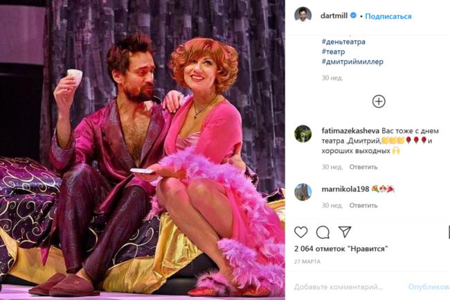 Дмитрий Миллер — Instagram