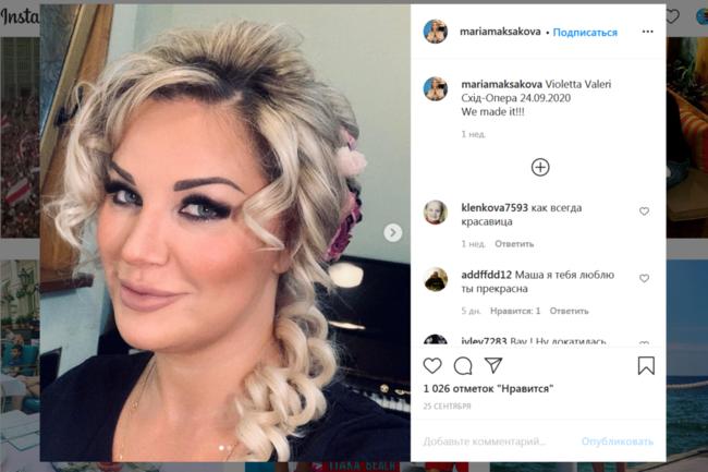 Maria Maksakova — Instagram