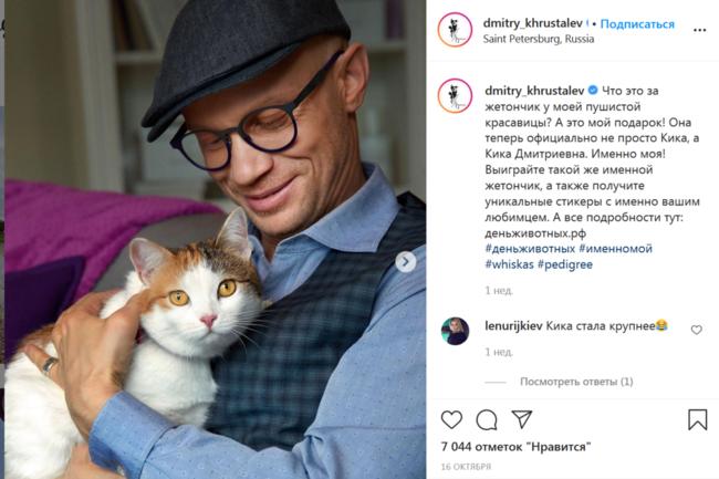 Dmitry Khrustalev — Instagram