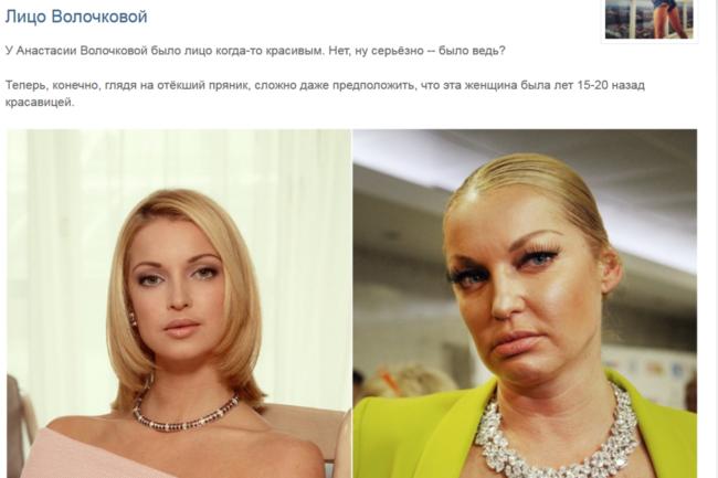 https://lena-miro.ru/1833025.html