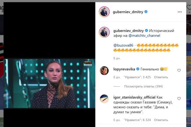 Дмитрий Губерниев (@guberniev_dmitry) — Instagram